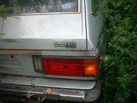 We have here a nice 1984 Datsun 510 for sale it will