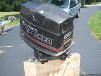 1989 Johnson Outboard Motor Pro Series 60 HP With Power