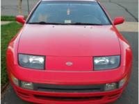 Make:  Nissan Model:  300ZX Year:  1993