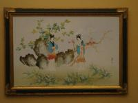 Stunning Chinese Asian Art. Big on is 41 inch L X29