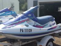 I have 2 jet skis for sale. The very first one is a