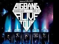 Selling 2 hard tickets for Big Bang Alive Concert 2012