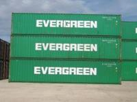 20' and 40' Steel Storage Containers for sale.