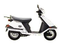 GAS SAVER!! The reliable, fun-to-ride 4-stroke Elite 80