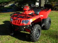 I decided to sell my 2007 Arctic Cat 400cc 4x4 ATV. It