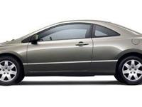 This 2007 Honda Civic Cpe LX is offered to you for sale