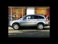 2007 HONDA CR-V SUV 4WD 5dr EX Our Location is: Michael