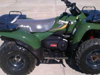 This 4 wheeler is in great shape. It has not been used