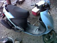 I am selling my GSC Buddy 50. The scooter is in new