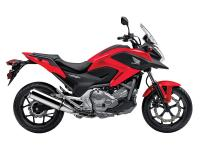 2013 Honda NC700X NEW HONDA NC700X MOTORCYCLE Welcome