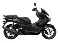2013 Honda PCX150 PCX150   Your Ticket To Ride.