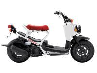 Its Honda V-matic automatic transmission makes for