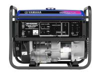 A rugged 357 cubic centimeter Yamaha engine has no