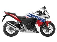 2014 Honda CBR500R Middleweight. Equipped with bodywork