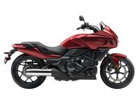 2014 Honda CTX700 TALK ABOUT A BIKE THAT CAN DO IT ALL!