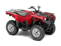 (504) 383-7572 ext.1264 Save $1700.00 off this 550 cc