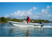 Also available in Yamaha 60 HP 4-stroke IN STOCK ted