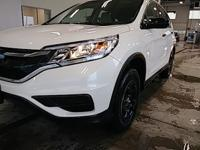 Climb inside the 2015 Honda CR-V! This is a superb