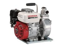2015 Honda Power Equipment WH15 the WH15 is designed