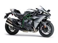 2015 Kawasaki Ninja H2 Be the very first to put down