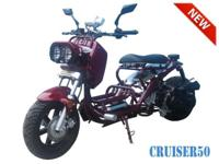 New TaoTao Cruiser 50 49cc Moped Scooter DIMENSION LWH