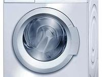 """Brand New In Box Bosch 300 Series 24"""" Compact Washer"""