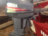 I have a 25HP Yamaha tiller steer motor for sale it is