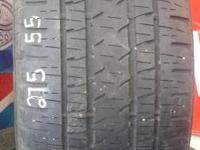 I have for sale a set of Bridgestone Dueler H/L size