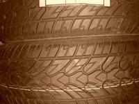 "We have Lionhart 2755520 20"" tires on special they are"