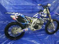 Im looking to sell my 2007 yamaha yz 450f asap or trade