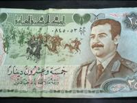 We have a 1986 25 DINAR BANK NOTE FROM BAGDAD,IRAQ. HAS