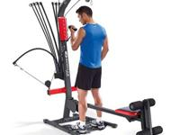 Bowflex PR1000 Home Gym - purchased last year and has