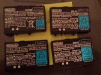 4 nintendo ds lite batteries