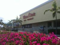 TAVERNIER TOWNE:.  AVAILABLE:.  443 SF of Retail