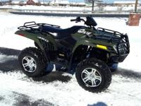 Choose from over 45 used ATV's in stock, all makes and