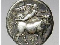 An Ancient Greek silver didrachm or nomos coin from