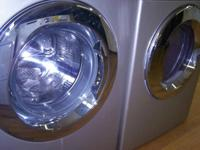LG WASHER DRYER COLLECTION LG TROMM SUPER CAPACITY