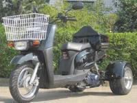 50cc Starfire 3 Wheeled Scooter CALL NOW  50cc TRIKE