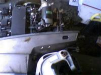 Parting out 1987 70 hp Yamaha two stroke outboard 20
