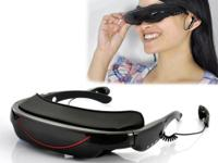 4GB LCD TV SCREEN GLASSES VIRTUAL PRIVATE PORTABLE