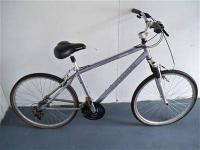 Great used Schwinn bicycle for sale. One owner and it