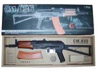 Features: Metal Side Folding Stock Real Wood Handguard