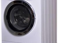 All in one Combination washer & & clothes dryer just