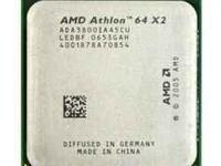 We have 2 AMD ATHLON X2 3800+ 2Ghz Dual Core CPU's