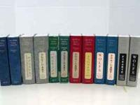 This set of books gives you all the art auction prices