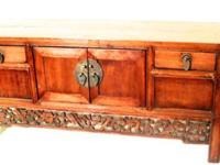 Oriental Antique Furniture Store: Inventory Sales.