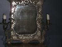 THIS IS A LARGE TABLE TOP STERLING MIRROR WITH WOOD