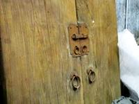 This Qing period wood gate came from Shanxi province,