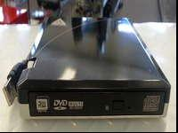 Apricorn EZ Writer II EZ-WTR2-DVD for sale. With its