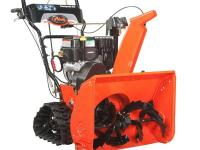 Power up hills and devour snow banks with this Ariens
